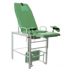 Кресло гинекологическое КГ-2 ДЗМО