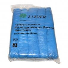 Бахилы 1,6 Эконом гладкий полиэтилен Klever (в рулонах) 100 шт.