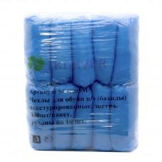 Бахилы 5,0 Экстра текстурированный полиэтилен Klever (в рулонах) 100 шт.