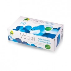 Медицинская маска Klever голубая 3-слойная, 50шт