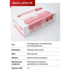 Перчатки латекс, текстура полностью, PF, нестерил (№100) Basic